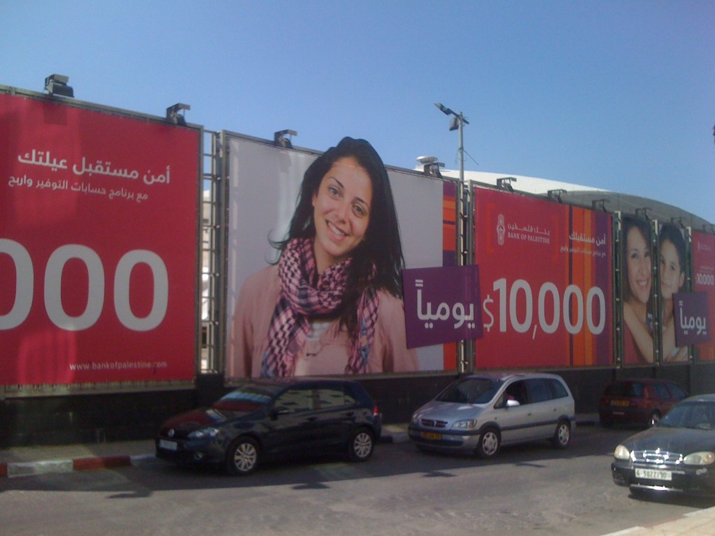 Ramallah Billboard