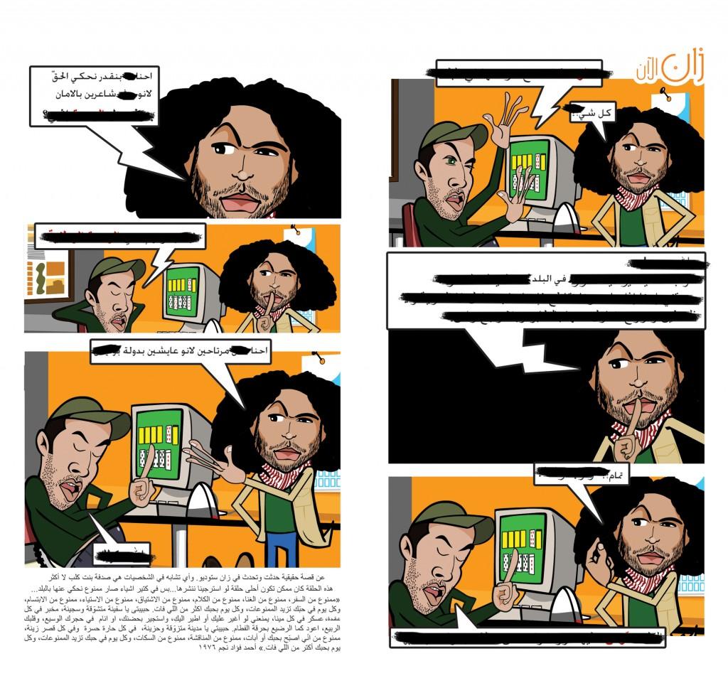zan mshafar2