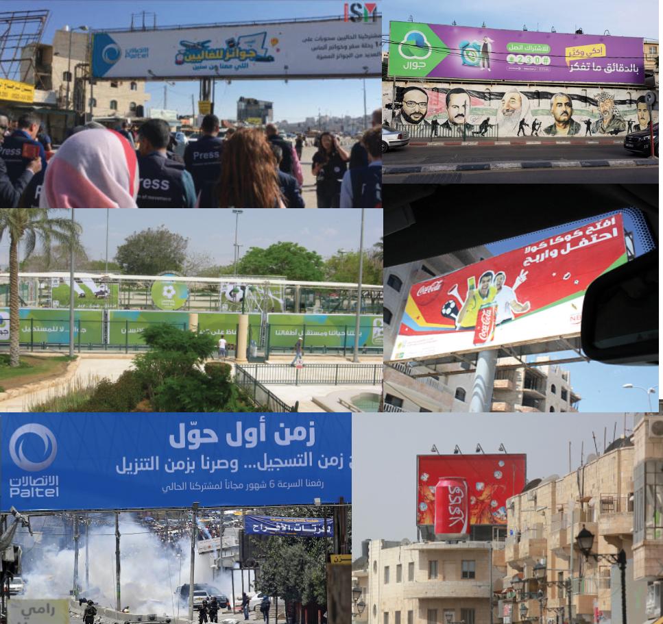 Cityscape in Palestine